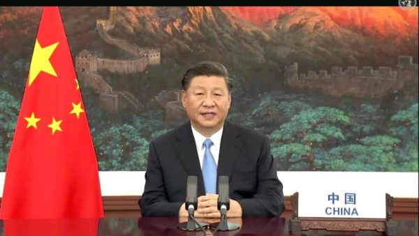 Like other leaders, President Xi delivered his UNGA speech virtually. Image: UNTV